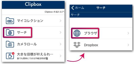 bilibiliの動画をios(iphone)でダウンロードできるアプリ