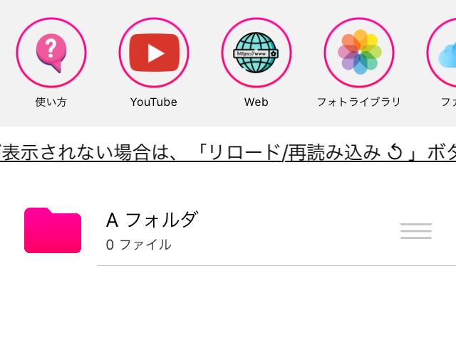 アプリを開いたらYouTubeアイコンをタップ