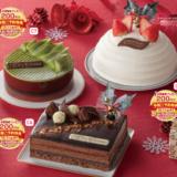 ヤマザキ クリスマスケーキ 予約 2020年最新版